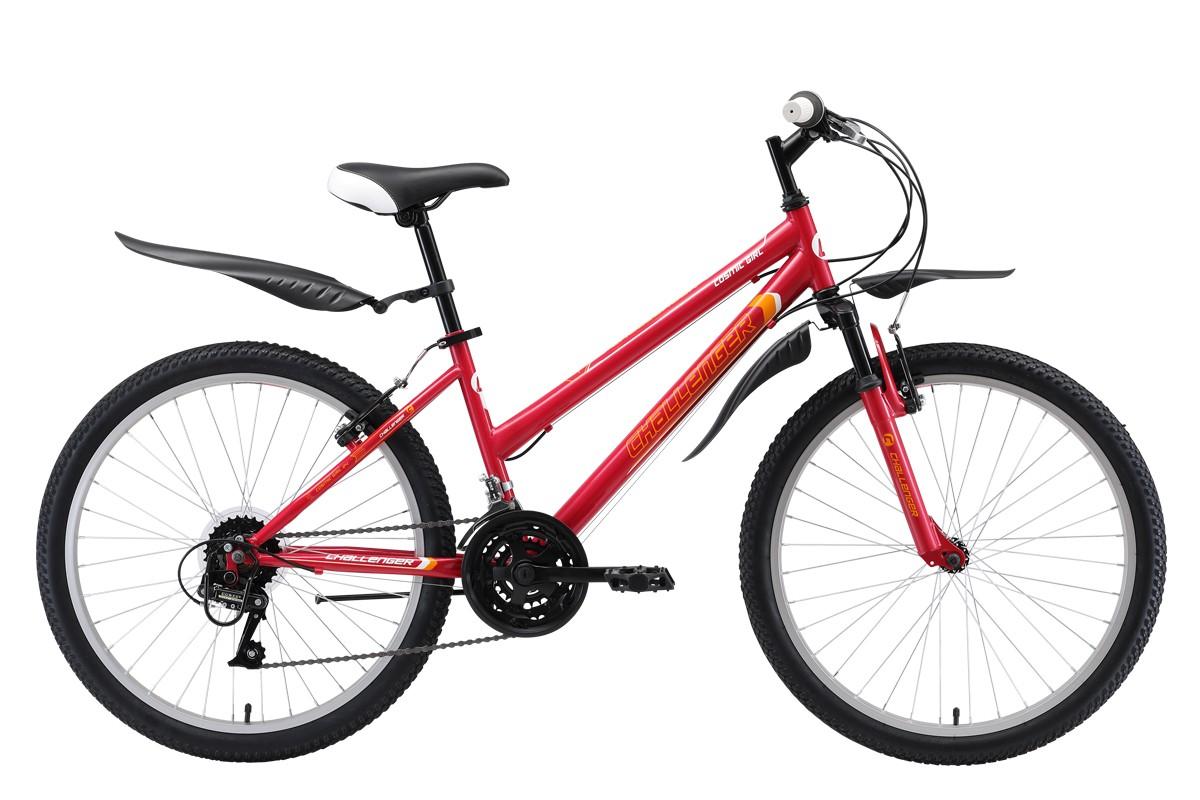 Велосипед Challenger Cosmic Girl 24 (2019)