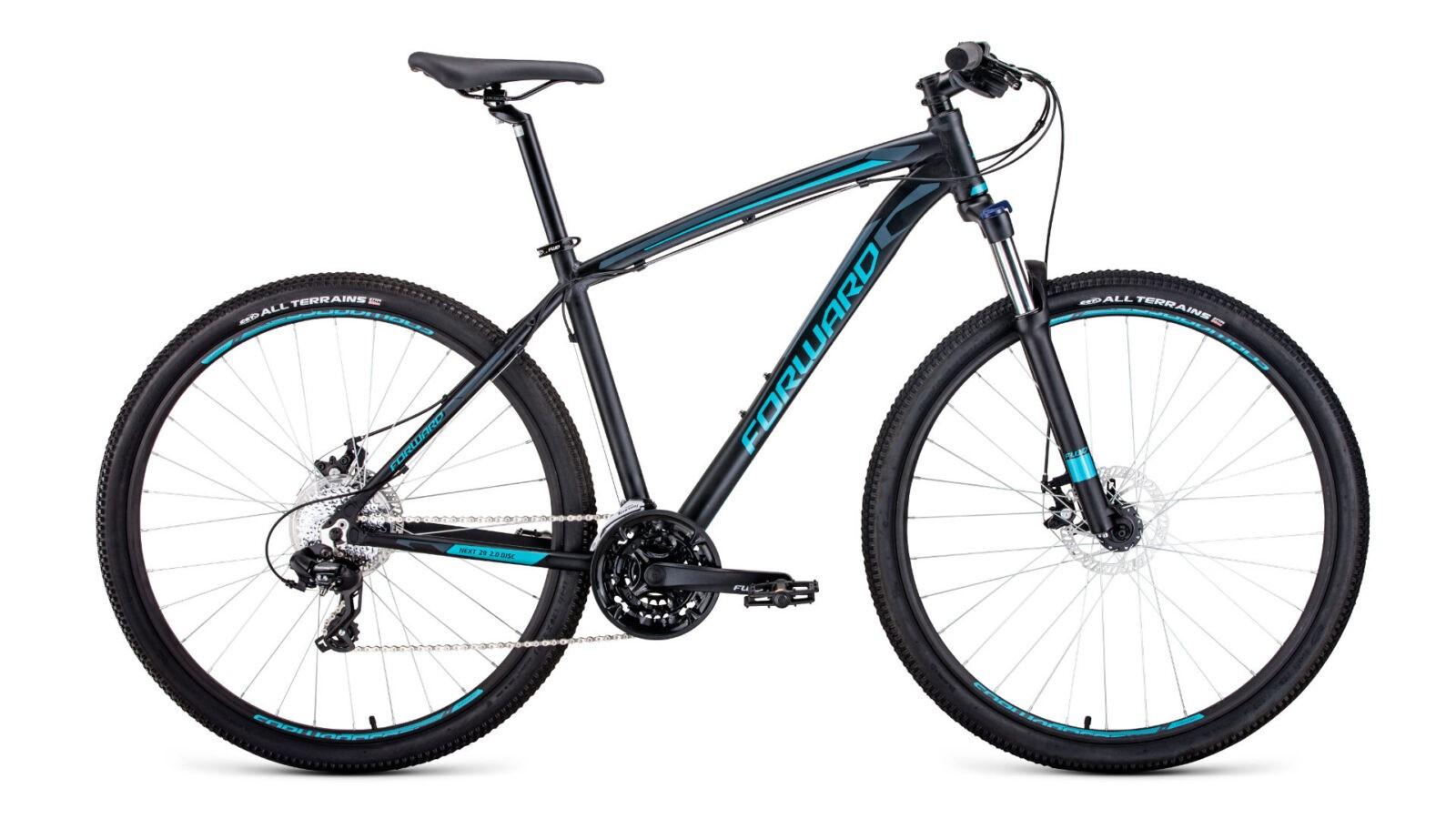 Велосипед Forward Next 29 2.0 disc (2020)