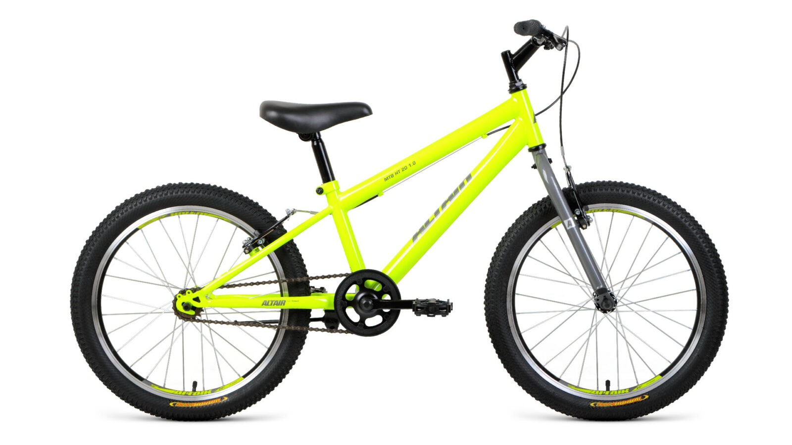 Велосипед Altair MTB HT 20 1.0 (2020)