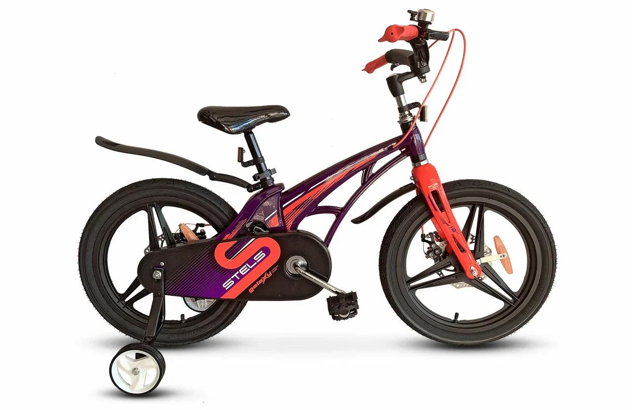 Велосипед Stels Galaxy Pro 18 V010 (2021)